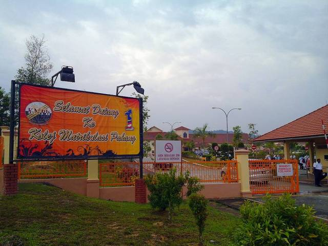 Matrikulasi Pahang - Gambang Kuantan